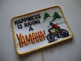 HAPPINESS IS RIDING A YAMAHA VINTAGE PATCH